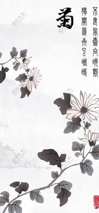 新式梅兰竹菊客厅装饰画