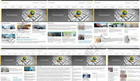 通讯信息公司企业网站