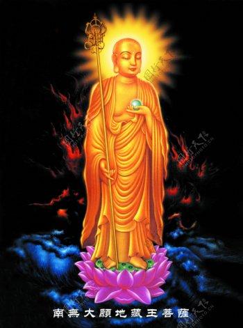地藏王菩萨法相