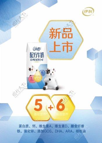 QQ星配方牛奶