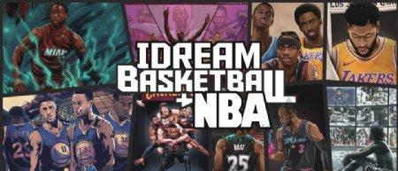 NBA漫画风格