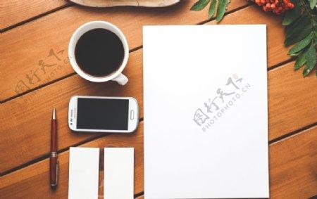 咖啡手机名片白纸样机背景素材
