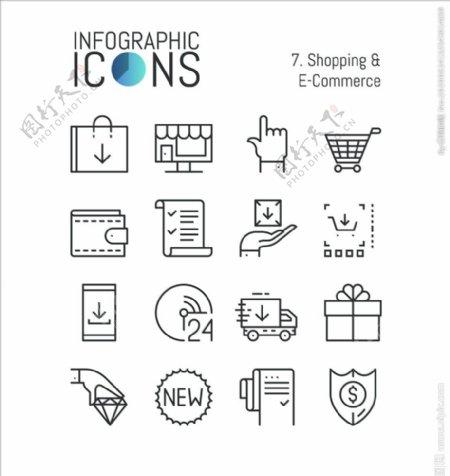 矢量创意icon图标元素