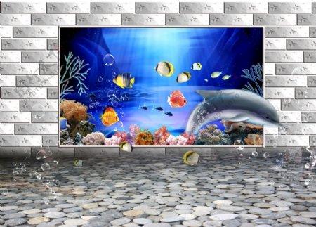 海底世界5D3D背景墙海洋鱼