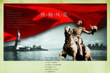 大气红绸城市雕塑文案宣传海报