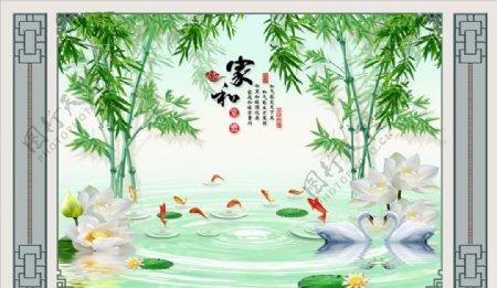 荷花竹子背景墙