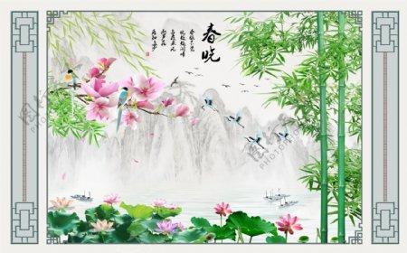 中式花鸟竹子背景墙