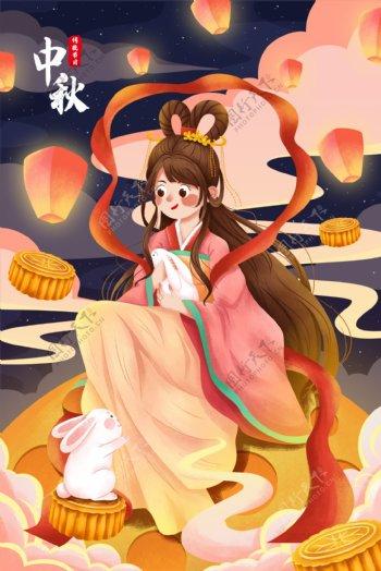 八月十五中秋节嫦娥玉兔插画