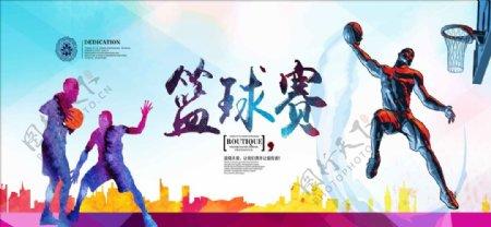 时尚创意五四青年节海报设计图片