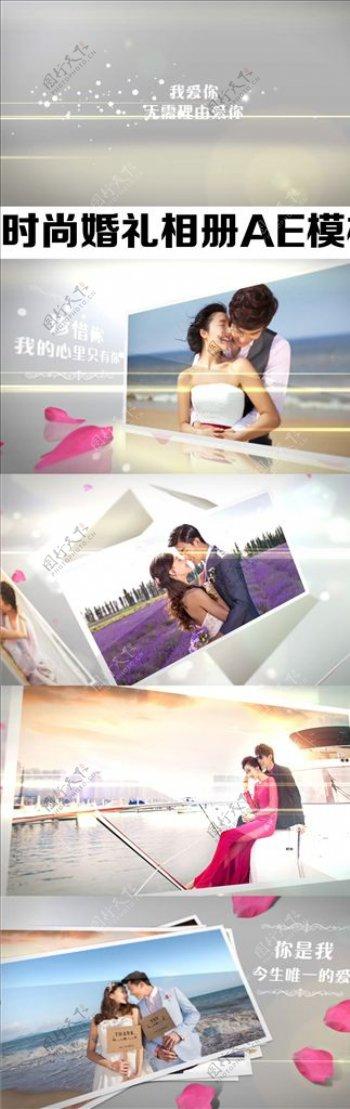 浪漫花瓣婚礼AE模板视频