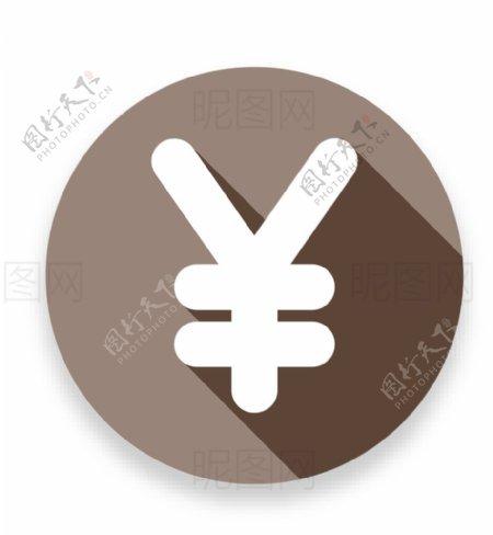 人民币符号图片
