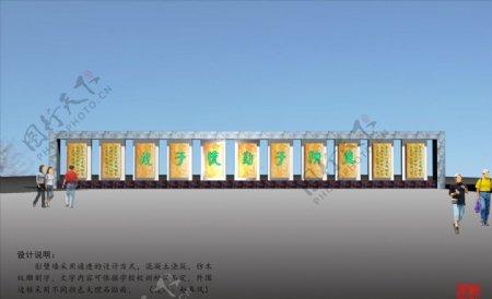 中式屏风图片