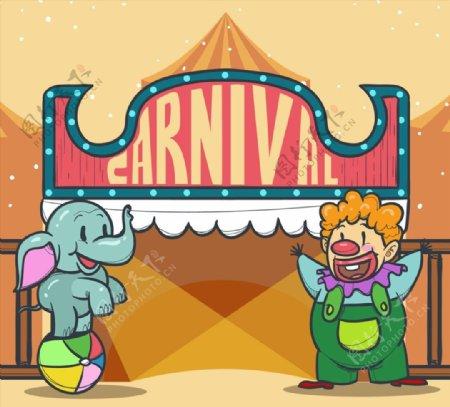 杂耍大象和小丑图片