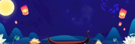 淘宝天猫中秋节蓝色背景素材图片