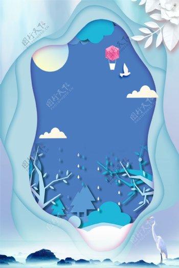 蓝色背景素材仙鹤图片