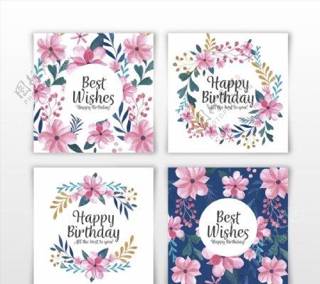 花卉生日卡片图片