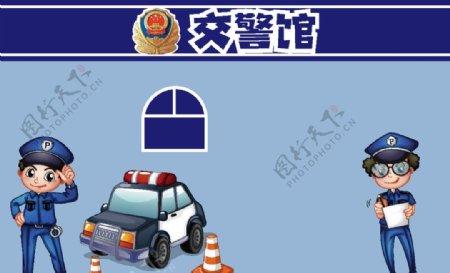 公安警察图片