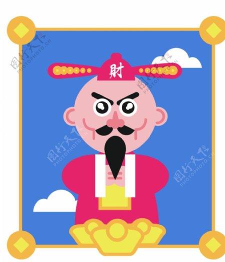 财神爷海报插画图形图片