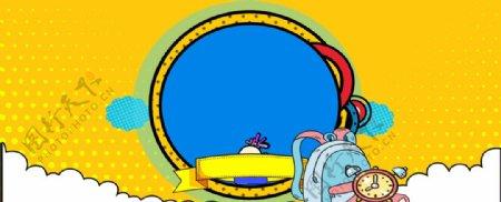 淘宝天猫几何孟菲斯黄色背景图片