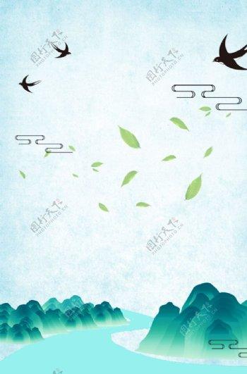 燕子青山绿水图片