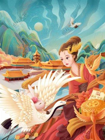 中国风嫦娥仙鹤手绘插画图片