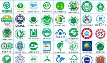 国家认证标志图片