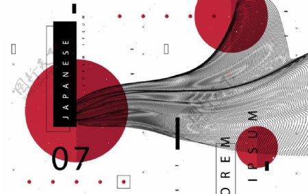 日式画册设计图片