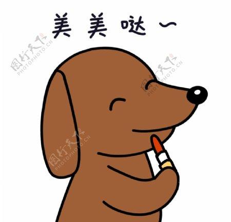 小狗小鹿犬金毛卡通漫画图片