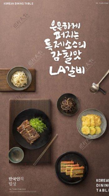 高端暗色质感有品味系列餐饮PS图片