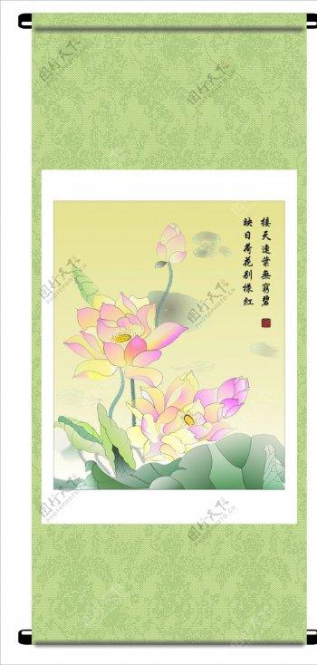 美丽的荷花中国画图片