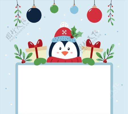 扶空白纸板的企鹅图片