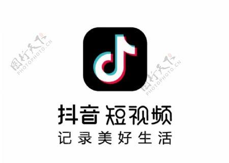 抖音短视频标志LOGO图片
