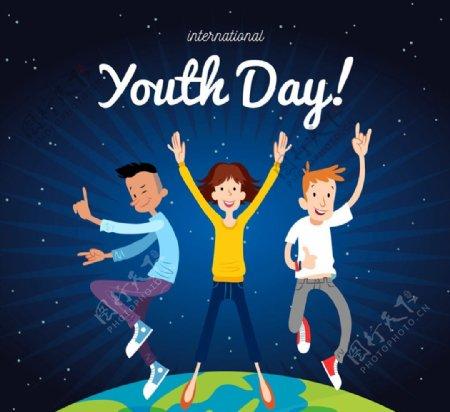 国际青年节图片