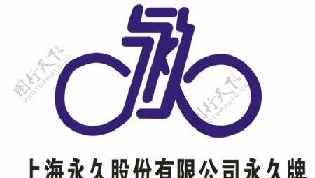 上海永久股份有限公司永久牌图片