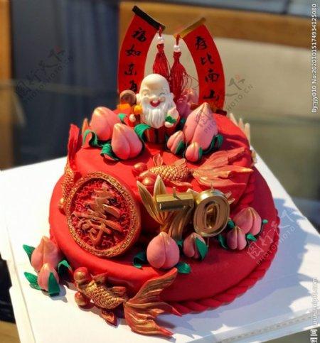 70大寿生日蛋糕图片
