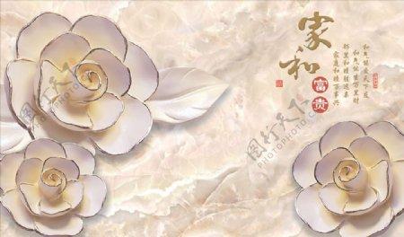 浮雕花家和富贵花藤背景墙图片