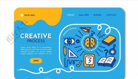 创意网站登陆页图片