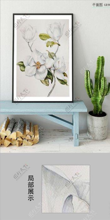 现代简约花卉单幅客厅装饰画图片
