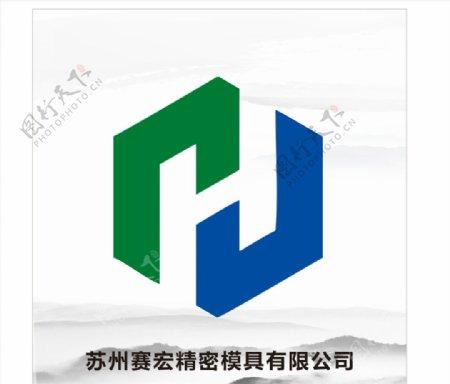 苏州赛宏精密模具有限公司图片