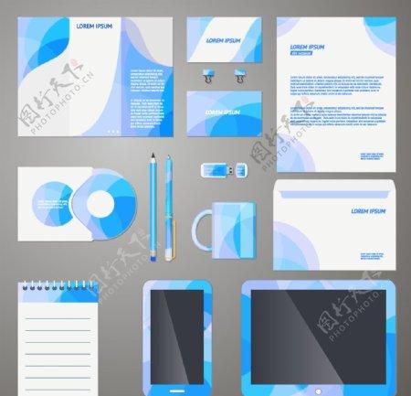 现代企业VI模板图片