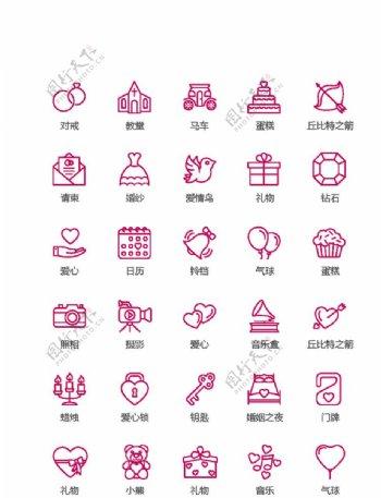 UI设计图标图片
