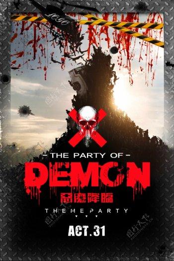 恶魔降临万圣节海报设计模板图片