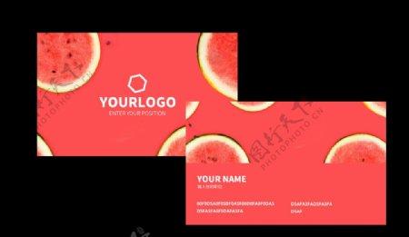 红色西瓜水果名片卡片素材图片