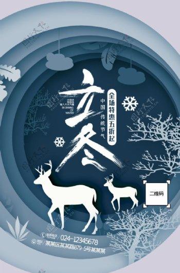 中国传统节气图片