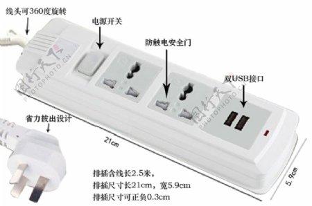 360度旋转线头带USB插座图片
