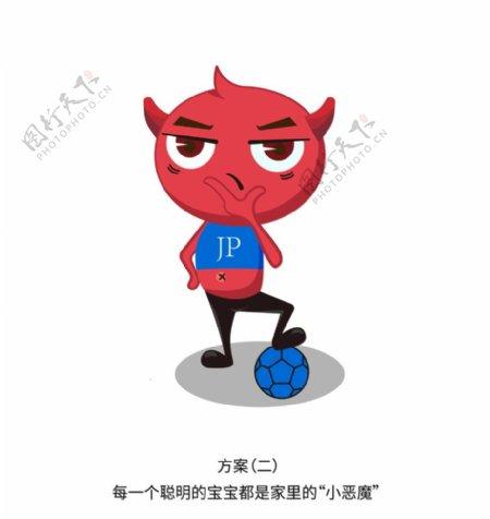 小恶魔宝宝IP卡通形象图片