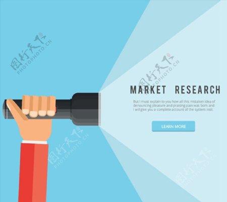 市场调查插画图片