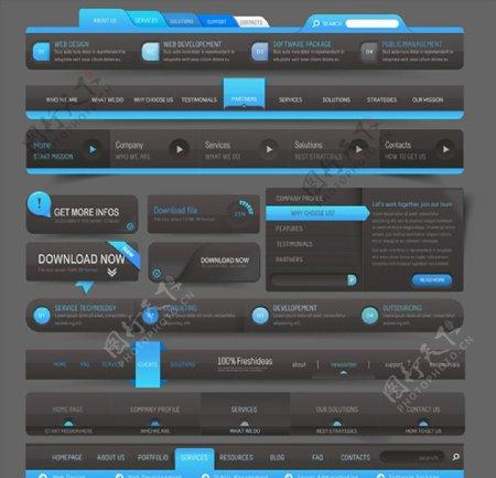 商务网页导航条图片
