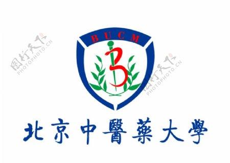 北京中医药大学校徽logo图片