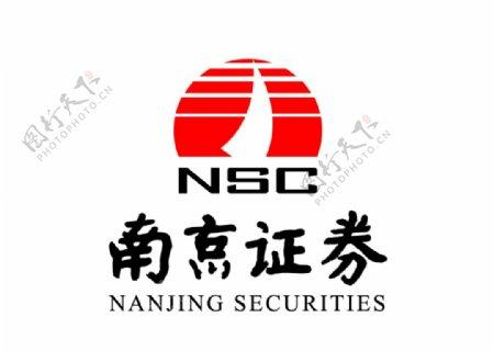 南京证券标志LOGO图片